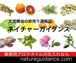 nature-guidance.com
