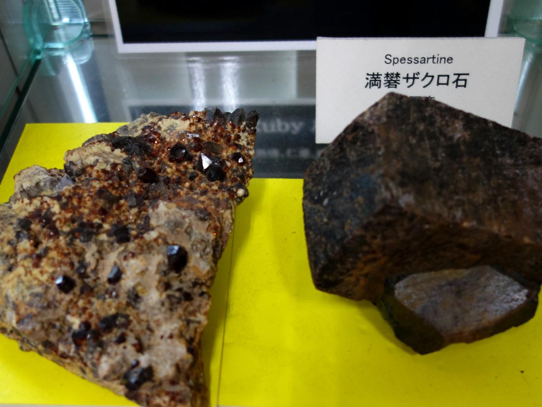 スペサタイト 満礬ざくろ石