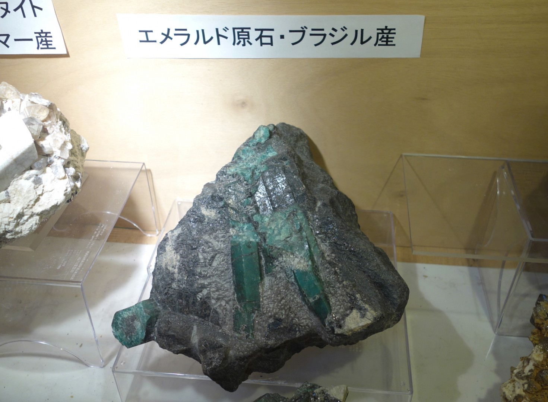 ブラジル産 エメラルド原石