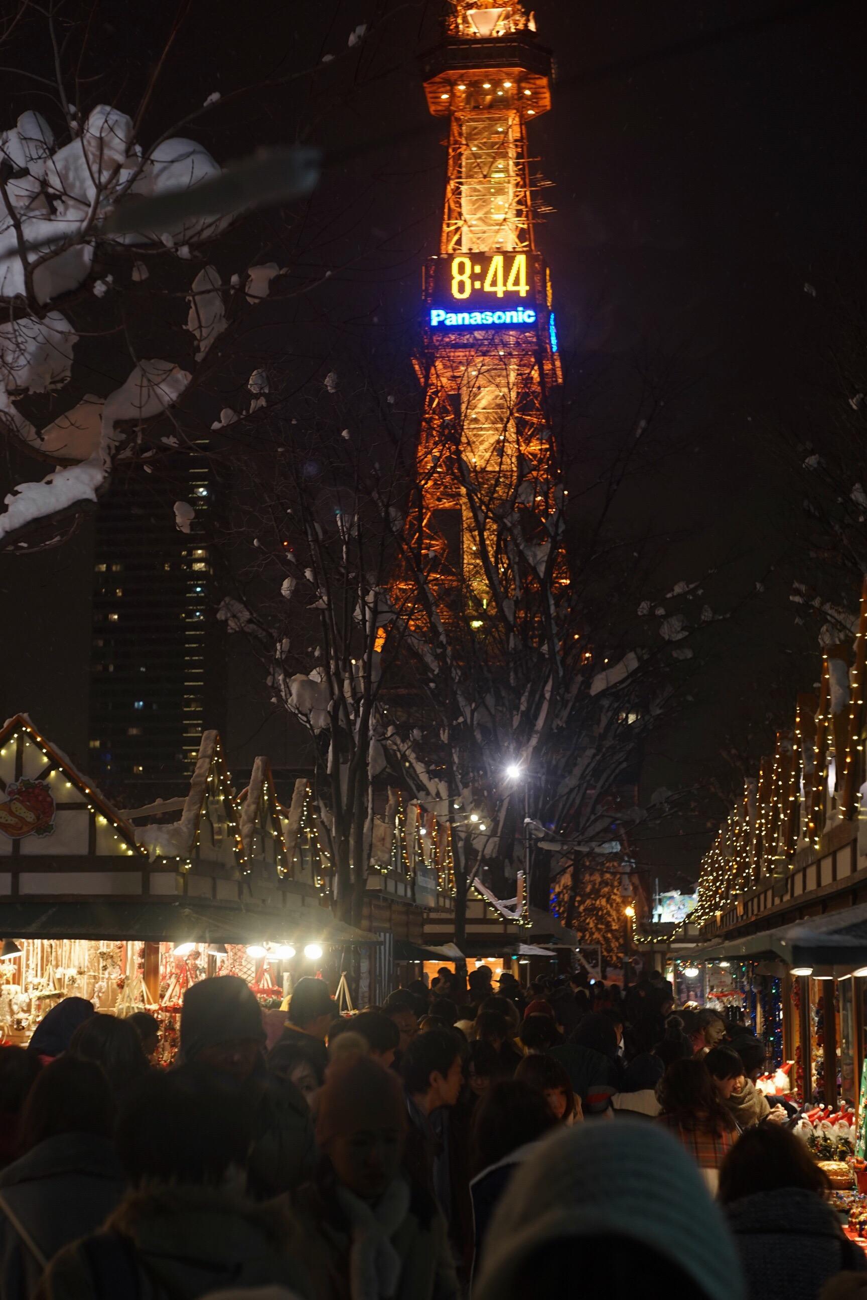 ミュンヘン・クリスマス市 in 札幌