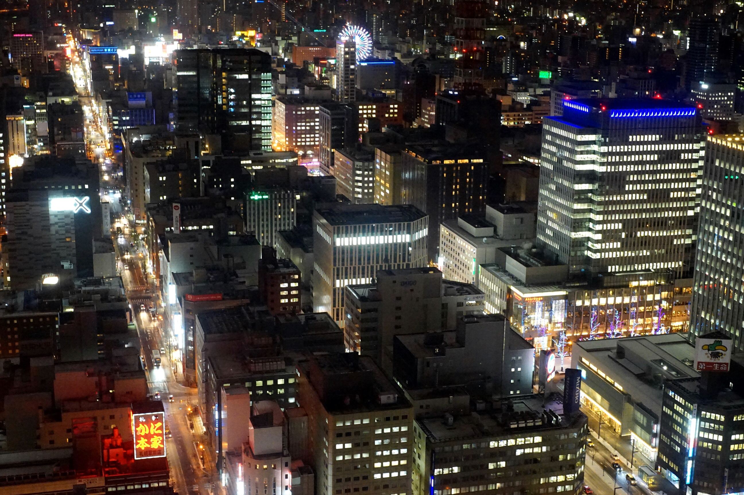 JRタワーからの札幌市の夜景